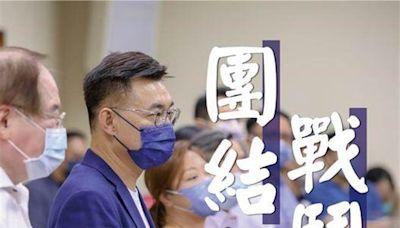 江啟臣臉書發千字感言 「失落留在今晚、攜手走向勝利」