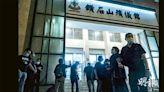 胡志偉暫准保釋奔喪 時間須保密 律政司「人道理由」同意:不代表被告適合保釋 - 20210508 - 港聞