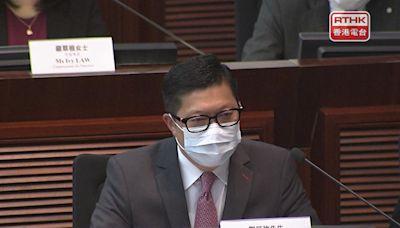 鄧炳強:冀爭取現屆政府完結前展開23條立法諮詢工作 - RTHK