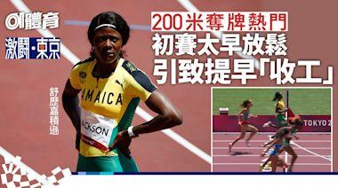 東京奧運.田徑 百米銅牌得主200初賽留力 佛系衝刺自食其果