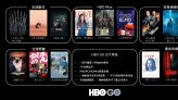 HBO GO線上影音服務即日起可於APP直接購買