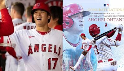 MLB/大谷翔平太猛!成歷史成就獎第16位得主