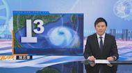 天文台:圓規外圍雨帶今晚為本港帶來驟雨及狂風