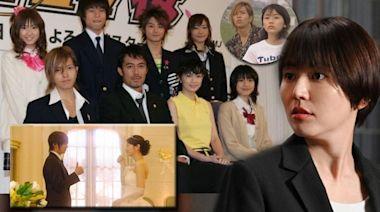 長澤正美《東大特訓班2》下集結局有驚喜 fans期待與山下智久再合體 | 蘋果日報