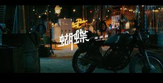 派偉俊 Patrick Brasca【蝴蝶 Butterflies】Official MV