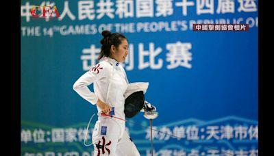 全運會劍擊 香港男女隊重劍團體賽八強齊止步