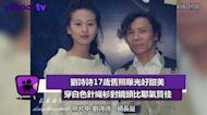 劉詩詩17歲舊照好甜美 穿白色針織衫對鏡頭比耶氣質佳