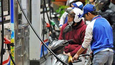 國內油價連4漲 下周汽柴油估漲0.6、0.7元 | Anue鉅亨 - 台灣政經