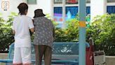團體批照顧者津貼限制多 領傷津或長生津不符資格