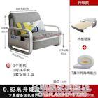 沙發床單人 1米寬摺疊兩用多功能小戶型網紅款可收起的陽台床家用 NMS名購新品