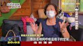 追蹤肺癌患者足跡 「這區」肺癌發生情形最嚴重│台灣新國病-肺癌之祕