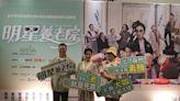 明星養老院舞台劇 王偉忠、方文琳中市宣傳 (圖)