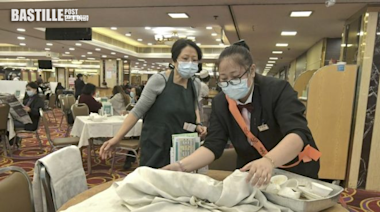 餐飲業員工下周三前需作第二次檢測 確保陰性結果方可上班 | 社會事