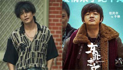 中國蹭熱翻拍《當男人戀愛時》 男主角是他!