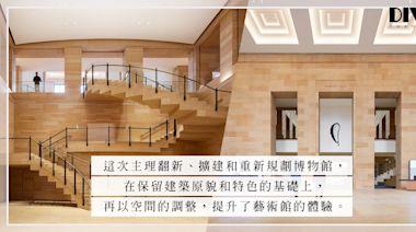 大館對談:了解Frank Gehry大膽前衛美學,細究美國費城藝術博物館翻新工程   陳丞軒-寫設計