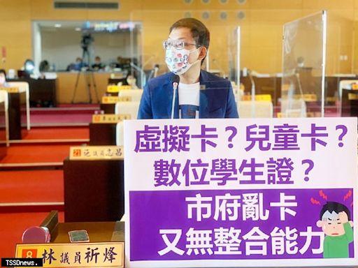 盧秀燕:將推動兒童卡升級數位學生證
