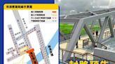 汐止舊長安橋拆除改建人行27日起改走新長安橋