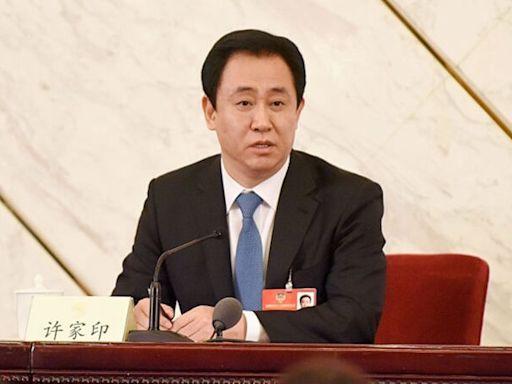 許家印稱自救三招 分析:恒大與北京或達協議