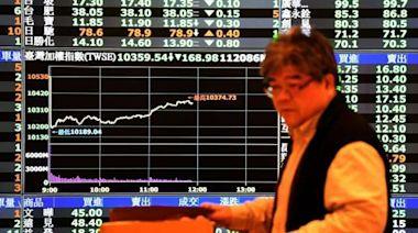 航運股獨木難撐 台股跌72點收17318點 周線仍寫連5紅 | Anue鉅亨 - 台股盤勢
