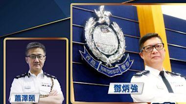 鄧炳強榮升保安局局長 蕭澤頤坐正警隊一哥