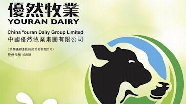 優然牧業IPO招股上市值得抽嗎?