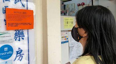 防護力僅51% 新加坡開放科興疫苗首日民眾搶打