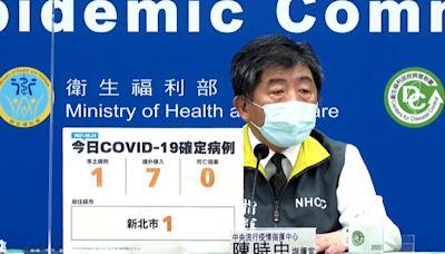 9/24疫情 新增本土1例、境外移入7例