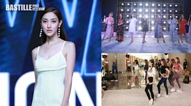 港姐變真人騷晉級賽 陳凱琳自爆當年參選時最大煩惱係增肥   娛圈事