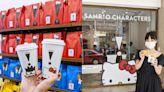 CAFEIN ╳ 三麗鷗聯名企劃 9/15 首波登場!HELLO KITTY「蝴蝶結蘋果派」、「聯名杯」準備洗版 IG--上報