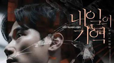 又一韓國電影佳作誕生,韓國觀眾打出9.0高分