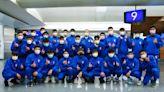 爭取U23亞洲盃門票 中華男足小將遠征吉爾吉斯   綜合   運動   NOWnews今日新聞