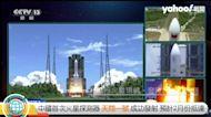 中國首次火星探測器 「天問一號」成功發射 預計2月份抵達