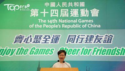 林鄭見記者期間背景錯寫「中國人民共和國」 特首辦致歉 - 香港經濟日報 - TOPick - 新聞 - 政治