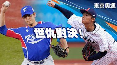 奧運棒球熱戰!亞洲兩強今對決贏了至少有銀牌 韓國大谷翔平被日本鎖定 | 蘋果新聞網 | 蘋果日報