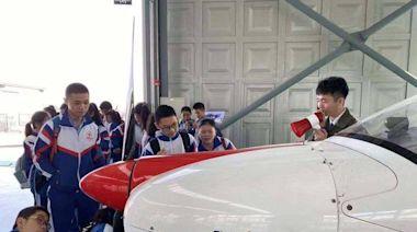 研學線路丨航空航天科普夏令營導師與你暢聊飛天夢