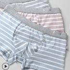 條紋平角褲男生四角褲