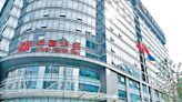 華融傳售證券業務 央企洽購 - 東方日報