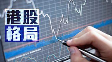 熊麗萍:港股或下試兩萬七關 要考慮減磅