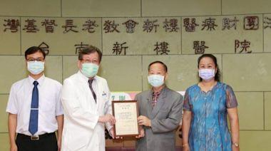 傑俐科技捐贈新樓醫院PAPR 助醫護抗疫 | 台灣好新聞 TaiwanHot.net