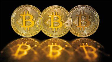 中英對照讀新聞》Bitcoin: El Salvador plans to make cryptocurrency legal tender 比特幣:薩爾瓦多計畫讓加密貨幣成為法定貨幣- 中英對照讀 - 自由電子報