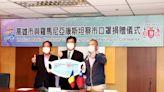 Kaohsiung is helping! 陳其邁代表捐贈羅馬尼亞20萬份口罩   政治   新頭殼 Newtalk