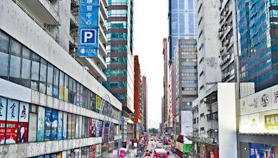 觀塘「變天」打造成核心商業區