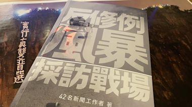 風暴之後,未完的戰場 | 區家麟 | 香港獨立媒體網