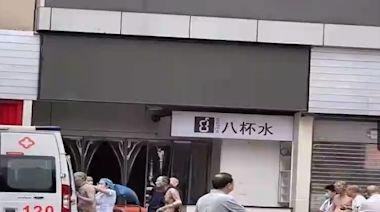 重慶立海大廈發生爆炸 5人受傷