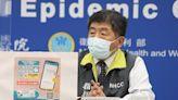 武漢肺炎》病例累計破2千 陳時中14:00說明最新疫情