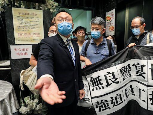 疫苗接種︱譽宴分店負責人稱員工自願打針:為國家為香港為飯碗 冇工開你養我全家? | 蘋果日報