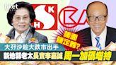 【大孖沙增持】李嘉誠父子雙倍增持長實 新鴻基郭老太鄺肖卿大跌市加碼6.9億增持 - 香港經濟日報 - 即時新聞頻道 - 即市財經 - 股市