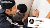 夫妻不和浮面?小海綿4歲生日 黃曉明Angelababy分開發文 | 娛圈事