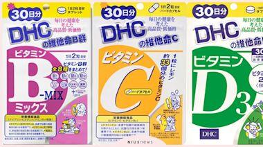 疫情期間3款 DHC 維他命,強化你的健康防護罩!   品牌新聞   妞新聞 niusnews