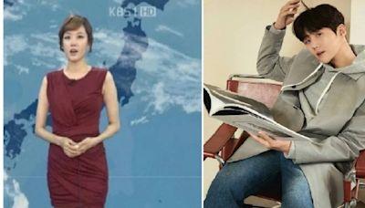 金宣虎前女友A女曝光 失婚氣象主播轉戰美妝網紅